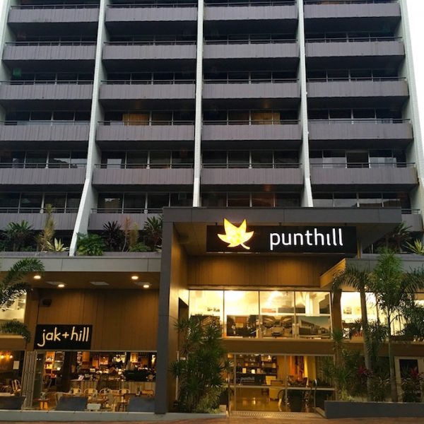 Spring Hill Apartments: Punthill Spring Hill Brisbane