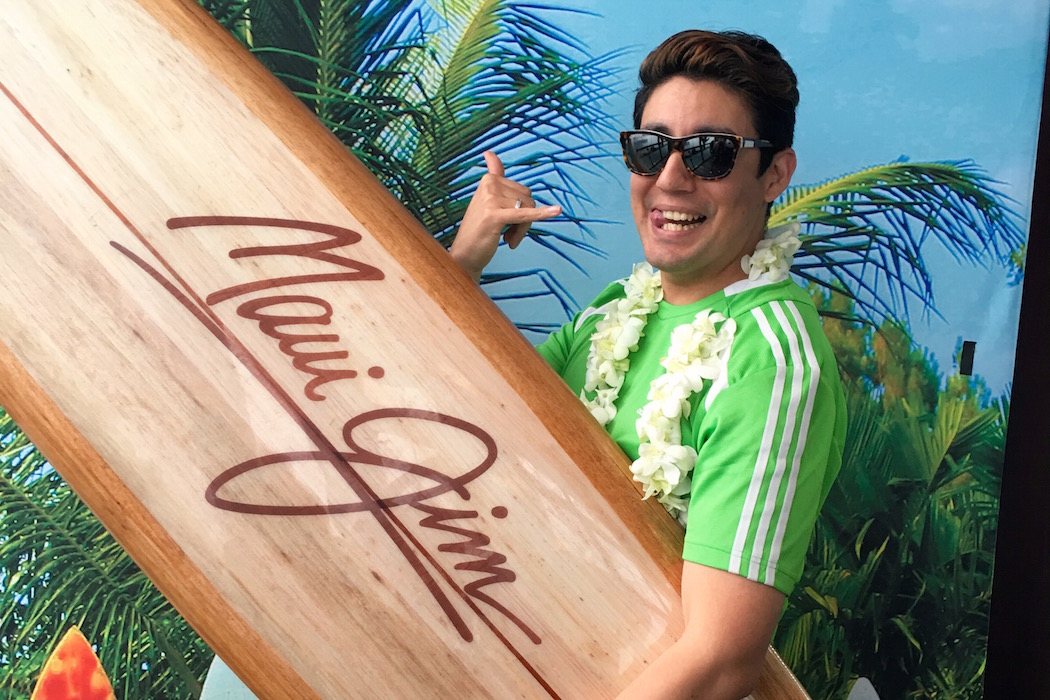 Maui Jim #AlohaFriday