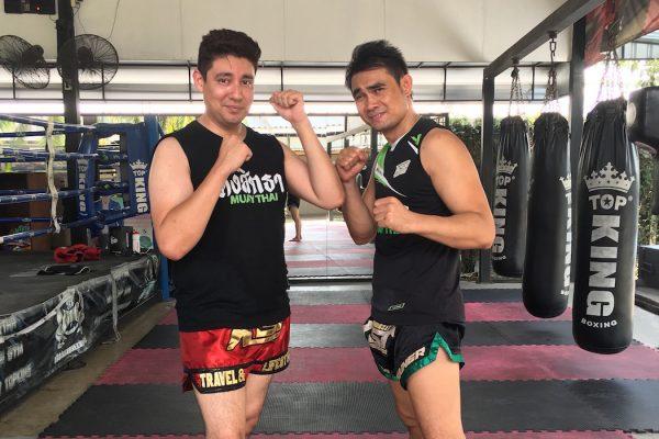 Khongsittha Muay Thai Bangkok