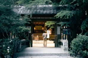 GIFU: Timeless Japan, naturally an adventure