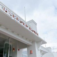 Harbord Hotel